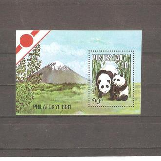 Фауна  Лаос  1981г. MNH  (см. опис.)