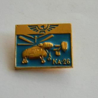 Знак авиации КА-26