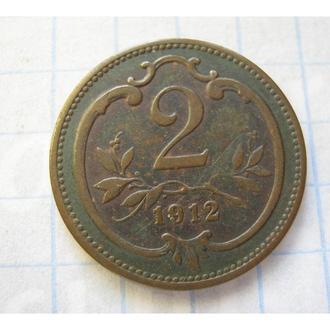 2 ГЕЛЛЕР 1912 АВСТРО-ВЕНГРІЯ