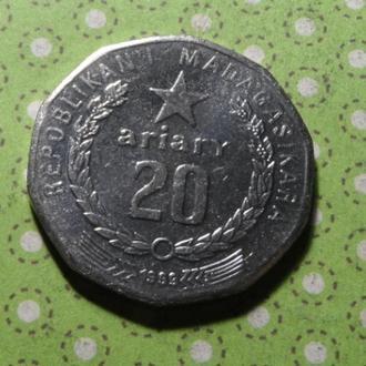 Мадагаскар 1999 год монета 20 ариари !