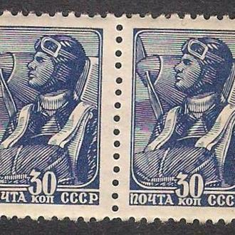 1947 год. СССР. Стандартный выпуск. ( СК-1056 )