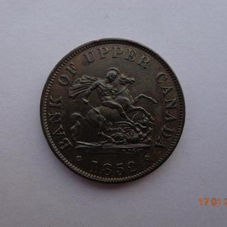 """Верхняя Канада 1/2 пенни 1852 """"St. George slaying the dragon"""" токен СУПЕР состояние очень редкая"""