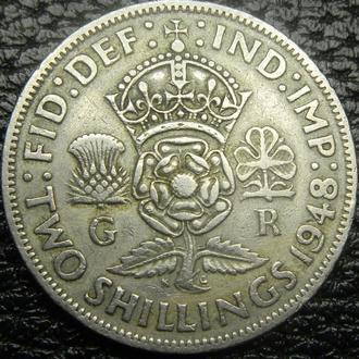 """2 шилінга """"флорін"""" 1948 Британія"""