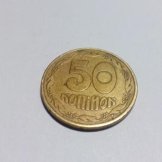 50 копійок України 1992 р.