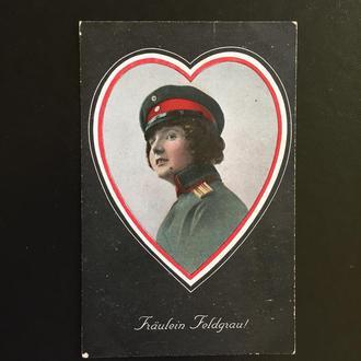 ПМВ. Пропаганда. 1918 г.