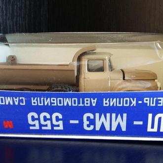 Зил-ММЗ-555