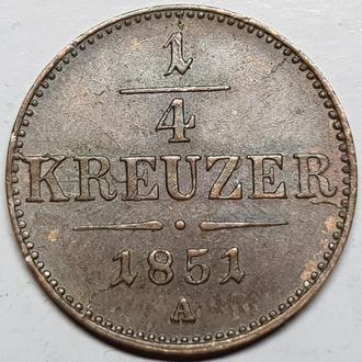 Австро-Венгрия 1/4 крейцера 1851 год НЕ ЧАСТАЯ!!!! ОТЛИЧНОЕ СОСТОЯНИЕ!!!