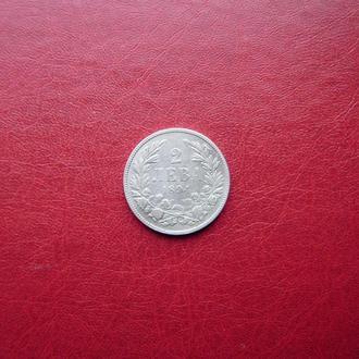 Болгария 2 лева 1894 серебро