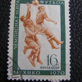 ЧМ по футболу Мехико-1970