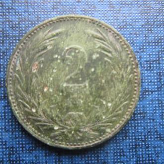 монета 2 филлера Австро-Венгрия 1895 для Венгрии