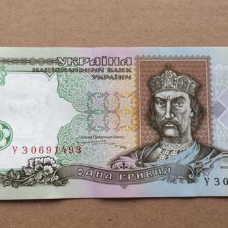 Украина 1 гривна 1 гривня 1995 год UNC (101)