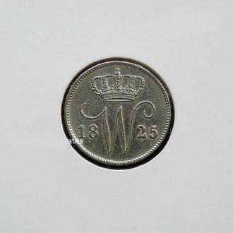 Нидерланды 25 центов 1825 г., VF-XF, 'Король Виллем I (1817-1840)', ОЧЕНЬ РЕДКАЯ