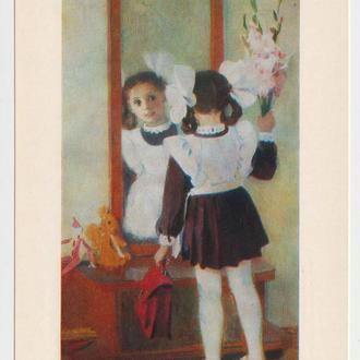 В школу 1989 Виродова-Готье Дети Девочка Чистая