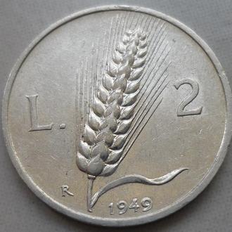 Италия 2 лиры 1949 состояние