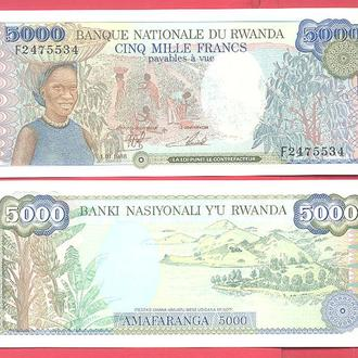 Боны Африка Руанда 5000 франков 1988 г.