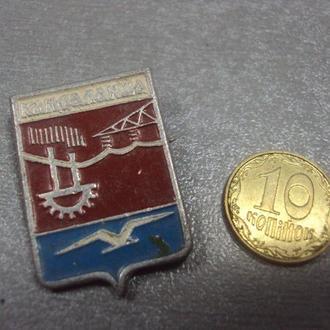 герб кандалакша №5012