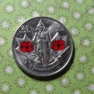 Канада 2010 год монета 25 центов квотер емаль