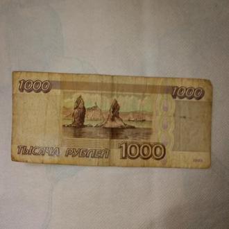 1000 рублей государственного банка России 1995 года