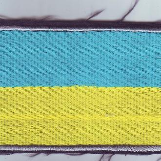 Украина. нашивка Флаг Украины.80х50