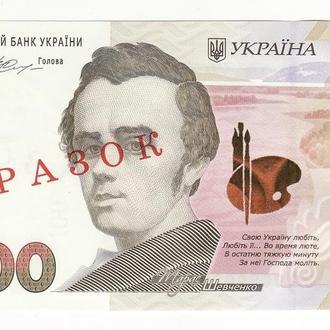 100 гривен 2014 Гонтарева Украина образец зразок specimen редкая новый дизайн