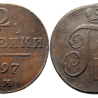 2 копейки 1797 ЕМ года №3416