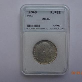 Британская Индия 1 рупия 1906B Edward VII серебро СУПЕР состояние (MS-62) очень редкая