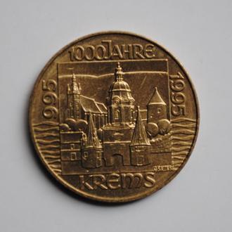 Австрия 20 шиллингов 1995 г., UNC, '1000 лет городу Кремс'