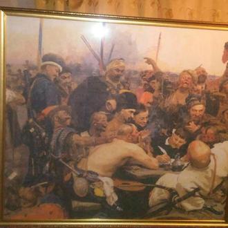 """Вышитая картина""""Запорожские казаки пишут письмо турецкому султану"""""""