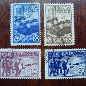 СССР.1938г. Северный полюс-1. Полная серия.