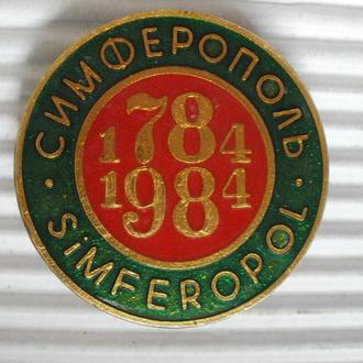 Симферополь 1784-1984