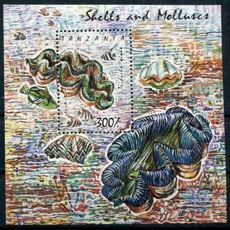 Танзания.1992г. Фауна. Моллюски. Почтовый блок. MNH