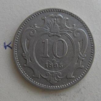 АВСТРО-ВЕНГРИЯ. 10 филлеров 1895 года.