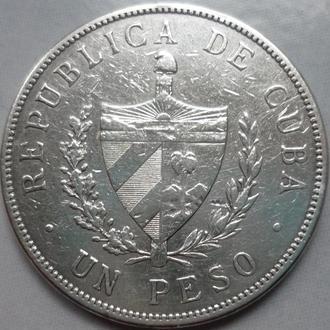 Куба 1 песо 1933 серебро