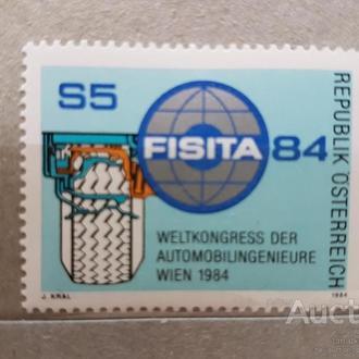 Австрия 1984 автомобильный конгресс транспорт**