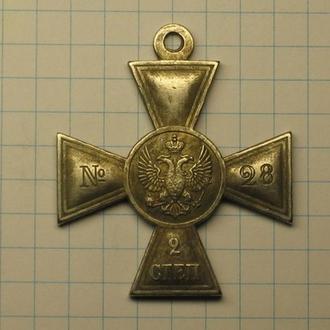 Георгиевский крест 2-ой степени тип 1 копия