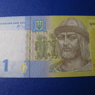 1 Гривня Одна Гривна 2006 Україна Украина
