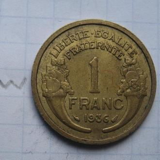 ФРАНЦИЯ. 1 франк 1936 года.