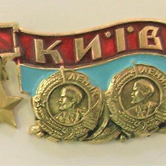 Значок СССР Київ