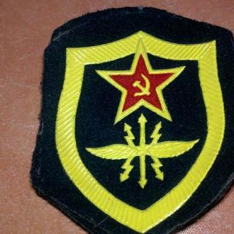 Шеврон войск связи СССР