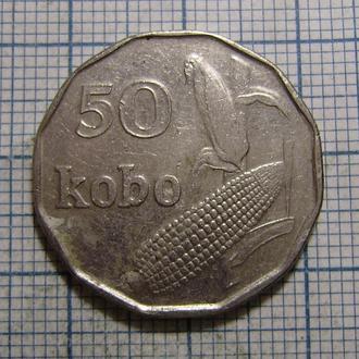 Нигерия, 50 кобо 1991 г. Кукуруза