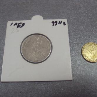 румыния 1 лея 1911 серебро №376