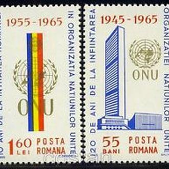 Румыния 1965 ООН
