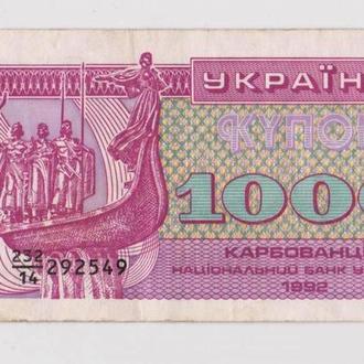 1000 крб. = 1992 г. = КУПОН = УКРАИНА = aUNC
