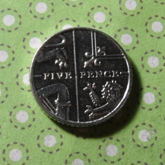 Великобритания 2015 год монета 5 пенсов !