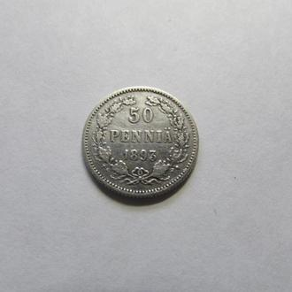 Россия Финляндия 50 пенни 1893 г. СЕРЕБРО!№2