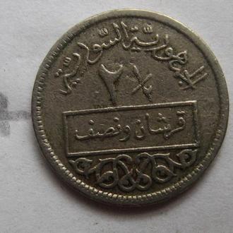 СИРИЯ, 2 1\2 пиастра 1948 года (НЕЧАСТАЯ).