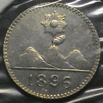 Гватемала 1/4 реала 1896 год ОТЛИЧНЫЙ  СОХРАН!!!  серебро! ОРИГИНАЛ!