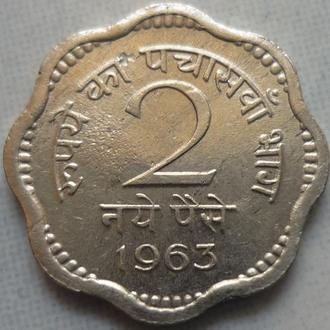 Индия 2 пайса 1963