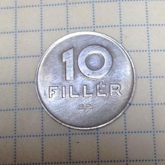 ВЕНГРИЯ, 10 филлеров 1975