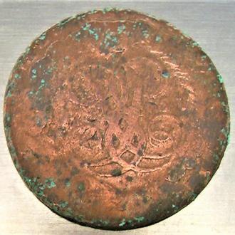 2 копейки 1767 г. 17,50 грамма